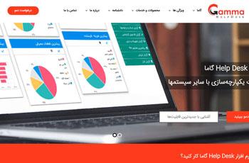 طراحی وب سایت شرکتی دومان سامانه