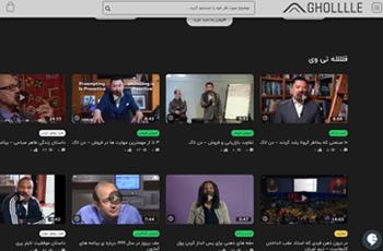 طراحی وب سایت آموزشی قلللله